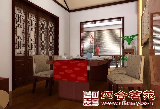 现代简约中式风格家居装修-餐厅效果-现代而简约中式装修家居