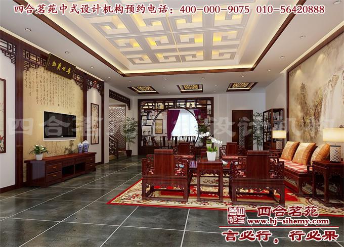 中式设计之客厅设计效果图高清图片