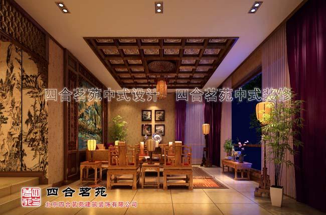 室内设计中式风格是以宫廷建筑为代表的中国古典建筑设计艺术风格,气势恢弘、壮丽华贵、高空间、大进深、雕梁画栋、金碧辉煌,造型讲究对称,色彩讲究对比,装饰材料以木材为主,图案多龙、凤、龟、狮等,精雕细琢、瑰丽奇巧。  中式客厅 中式设计古朴典雅,反应出强烈的民族文化特征,置身其中容易理解其文化内涵,特别是对我们中国人,更是有一种亲和力。室内设计中式风格的内涵精神是民族历史长期积淀的一个表现,是中华民族所特有的,也是民族形式的灵魂之所在。  中式书房 随着时代的发展,国际设计界开始越来越重视中式元素和符号的使用