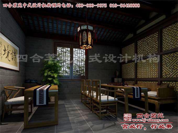 清新雅致的茶室设计效果图