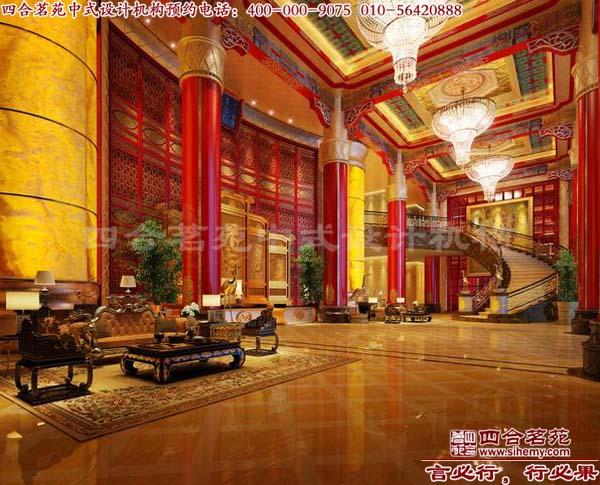 酒店大堂设计的中式风格特点