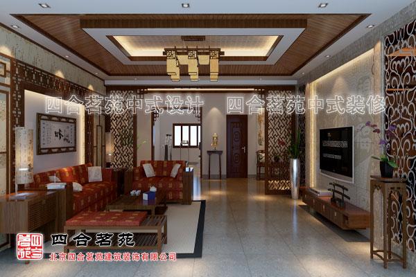 中式别墅二层小客厅设计效果图