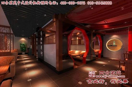 中式风格茶楼卡座装修效果图高清图片