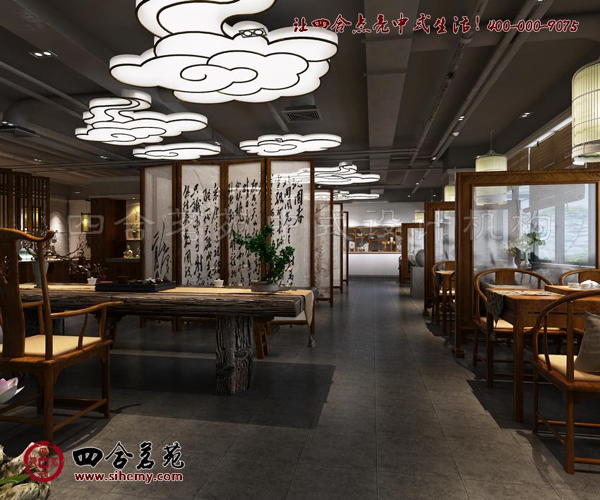 九思茶书苑 茶楼装修效果图中的经典中式意境高清图片
