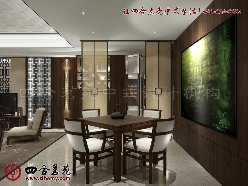 客厅设计结合了多种时尚思路 从上面的中式效果图中我们可以看出,在造型上,此案别墅设计以简单的直线条表现传统中式的古朴大方;在色彩上,采用柔和的中性色调,给人新中式风格优雅温馨、自然脱俗的感受。  餐厅设计注重布局与灯饰搭配 将传统风韵与现代舒适感完美融合、将现代元素和传统文化自然融合在一起,是案例别墅餐厅设计的亮点,其效果可以营造出富有多种韵味的建筑空间,也凸显了新中式设计的独特魅力。  体现出光线与格调的紧密关系 禅——虚灵宁静、质朴无暇、回归本真,是一种境界,是一种生活态度;
