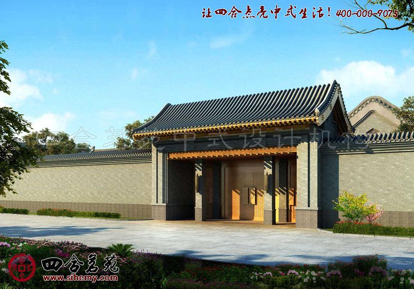 中式装修 中式设计 古色古香 中式四合院建筑设计中的传统风韵