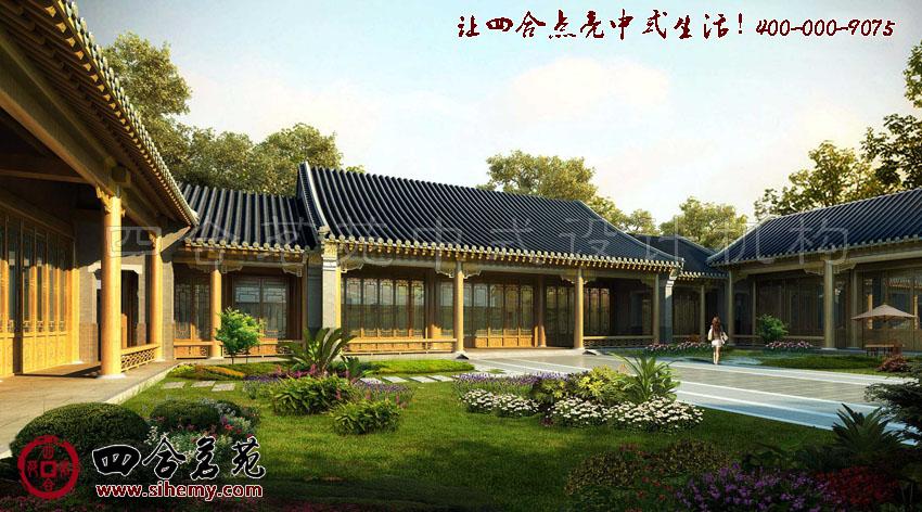 中式四合院别墅图片