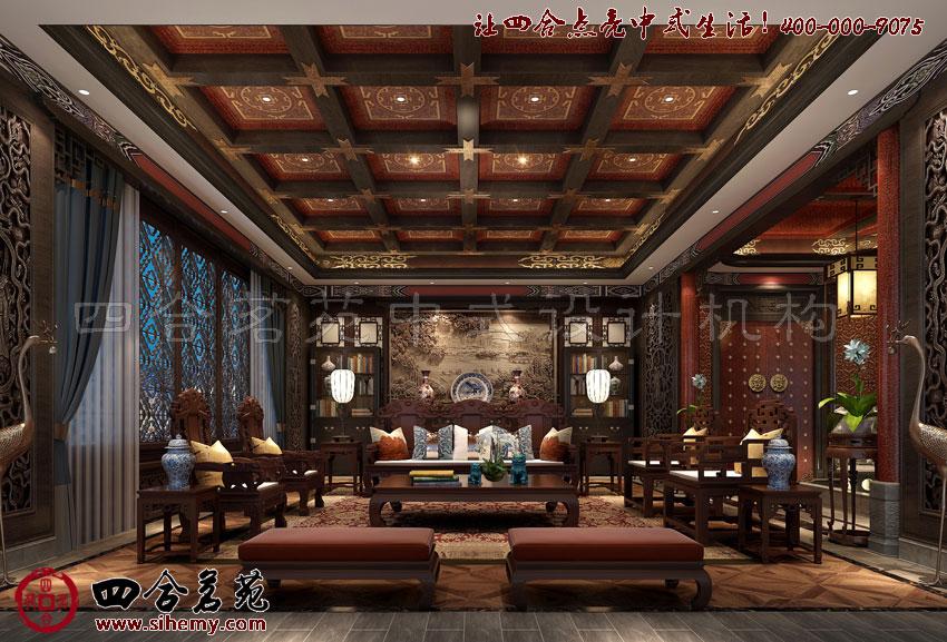 中式四合院别墅设计方案