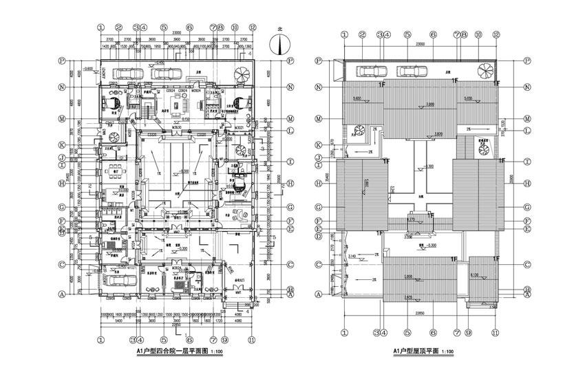 四合院建筑设计