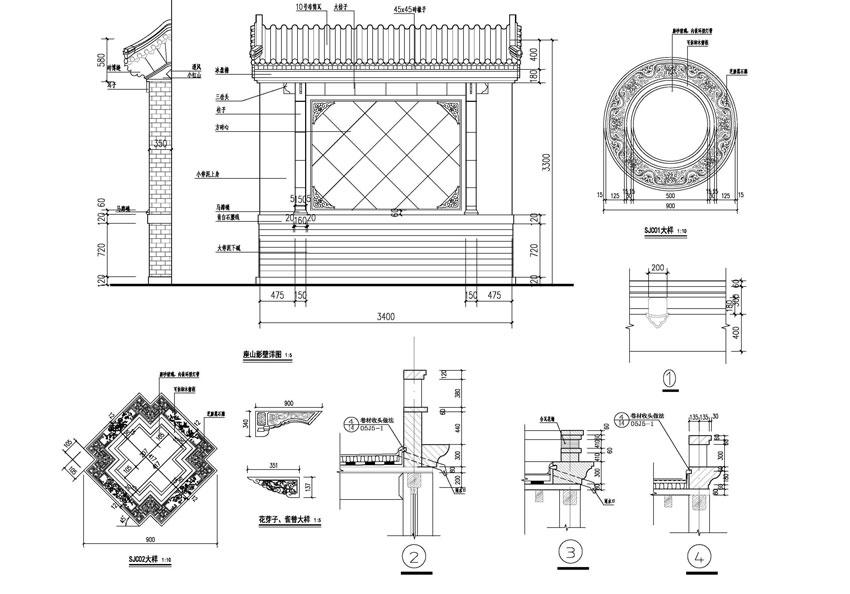 四合院建筑设计,中式之魂