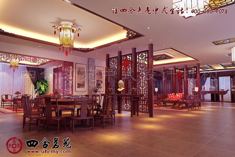 新中式风格家具展厅设计技巧展示----[四合茗苑]