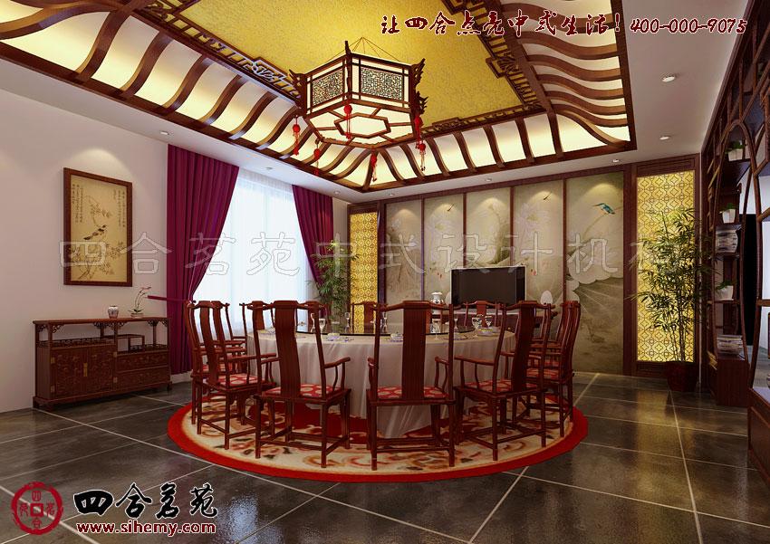 古典与时尚的精品餐厅设计效果图赏析----[四合茗苑]