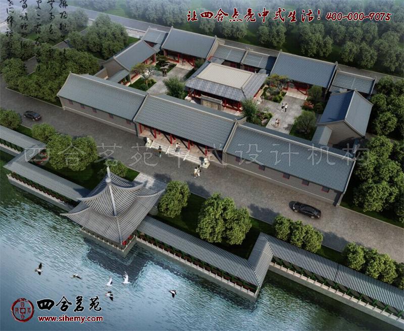 中式四合院设计艺术装饰欣赏----[四合茗苑