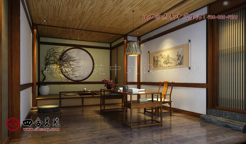 上海九州书院禅意新中式风格设计案例