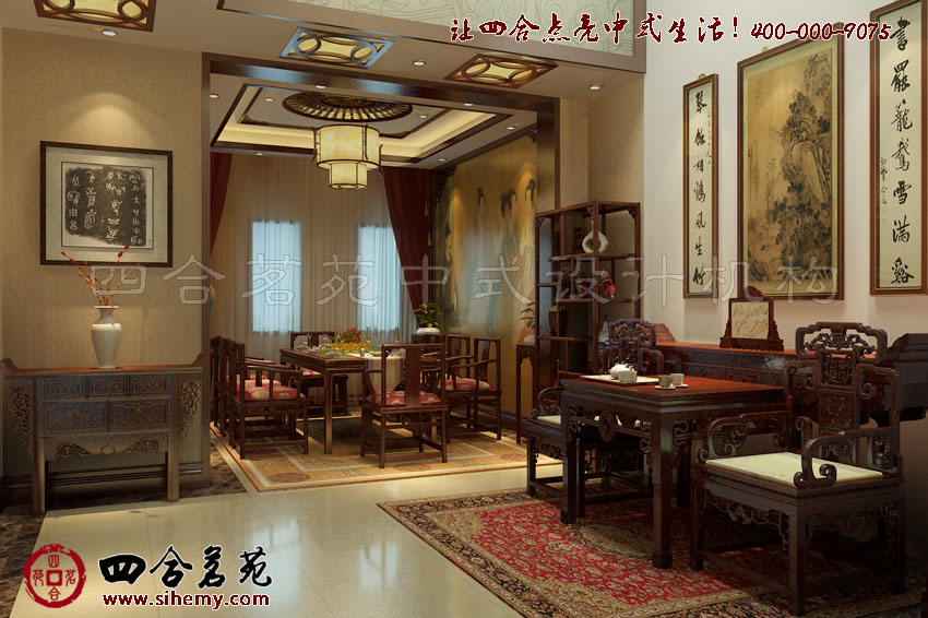 中式独栋别墅设计大厅