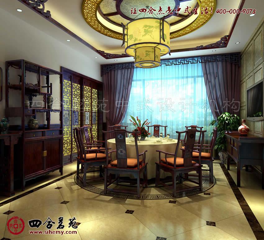 新中式别墅设计图餐厅效果图