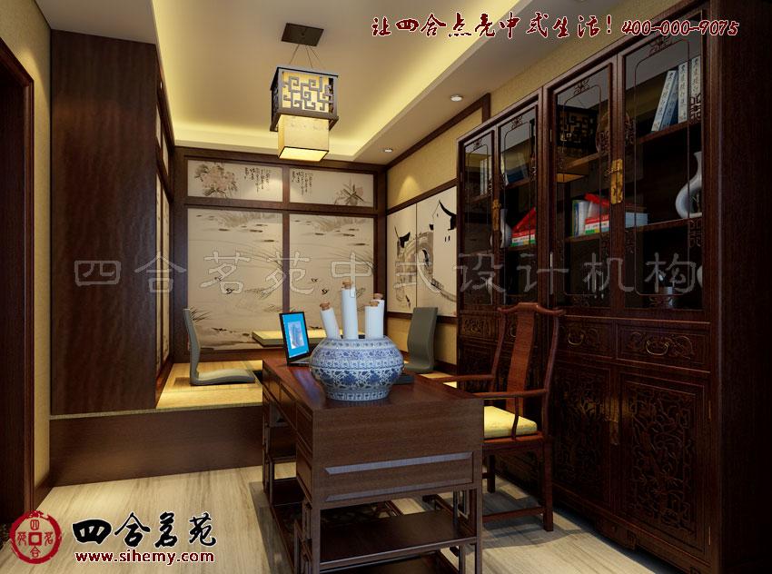 四合茗苑中式设计刘中辉书房自有颜如玉----[四合茗苑
