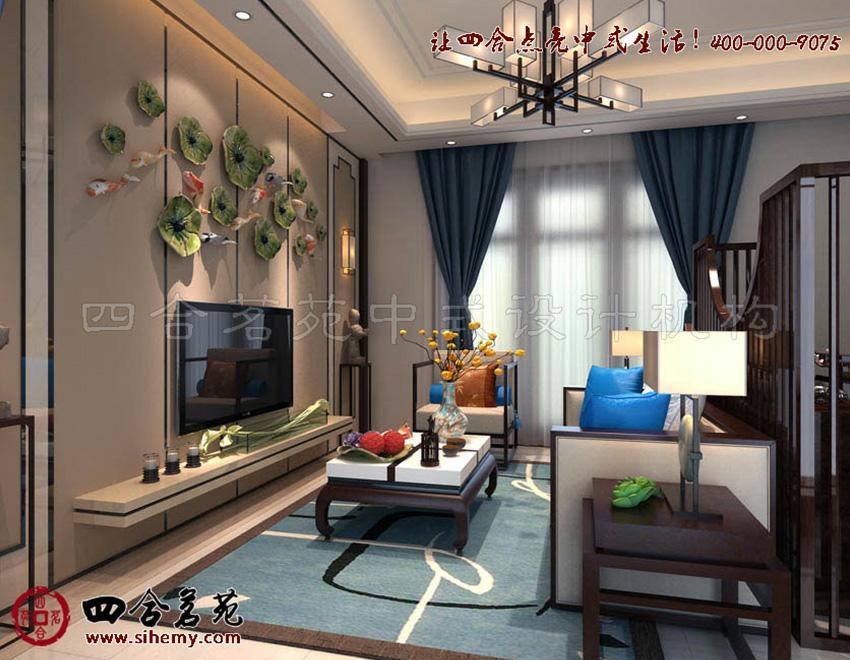中式装修样板房:简约大气的客厅