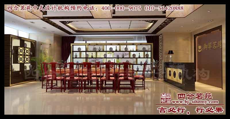 茶楼设计效果图一_四合茗苑中式装修网