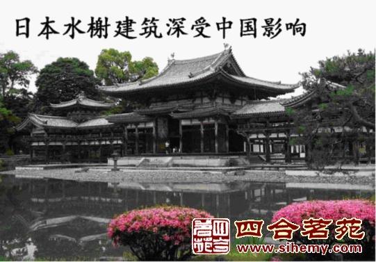浅述中国古典园林