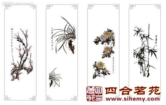 家具经典雕刻纹样梅兰竹菊 !--_四合茗苑中式装修站-->