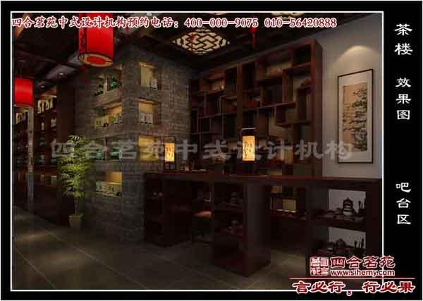中式茶楼风格装修设计 上地茶楼效果图 图文
