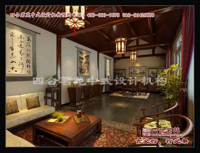(西厢房)品茶区——宽敞大气,各种画作、书法等的装饰品,挂在内墙,在明朗的光线的照应下,精美绝伦,文艺气息浓厚。四合院酒店设计室内一侧设置现代的沙发茶几,另一侧放置古朴的木质桌椅,可以满足不同人的不同需求,也使得整个品茶区温馨多彩。