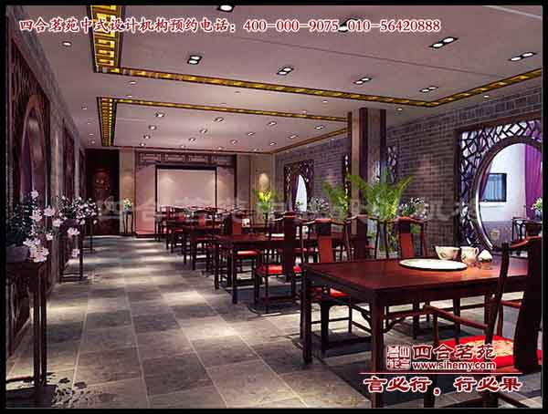 嘉园茶酒店会所中式风格装修效果图案例图片