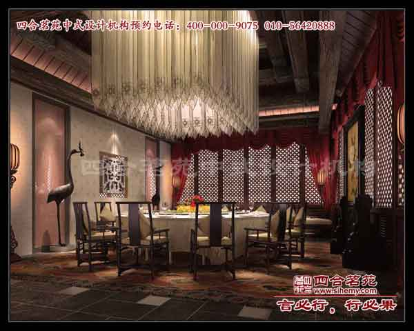 酒店会所中式风格装修效果图