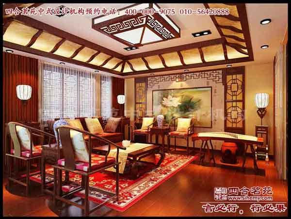 宅国际装饰设计:   中式装修 :   中式茶楼效果图-日式包间