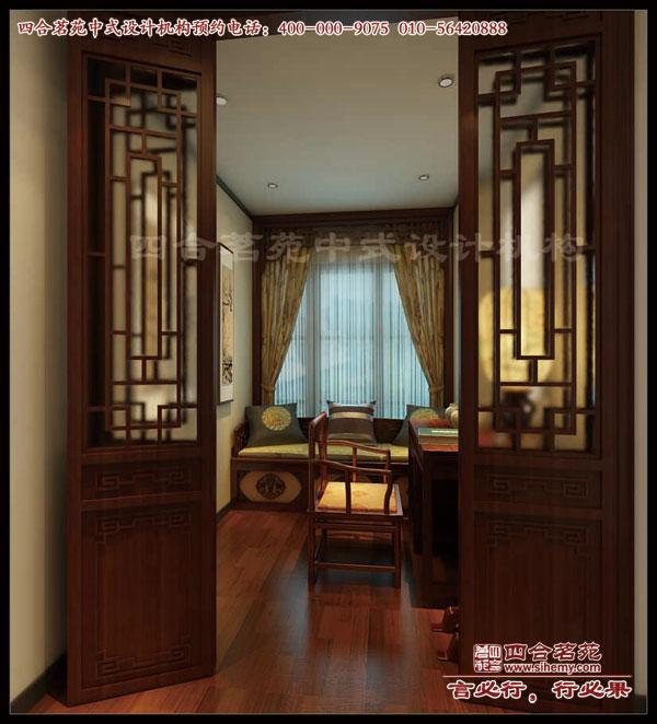 中式别墅设计案例展示中的时尚的魅力风格----[四合茗