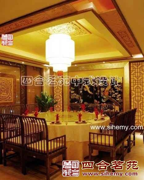 现代古典餐厅中式设计