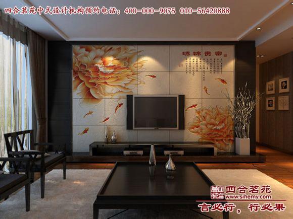 别样现代中式风格客厅背景墙效果图