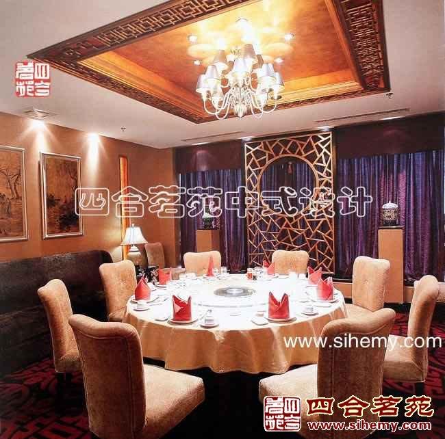 中式饭店设计   包间