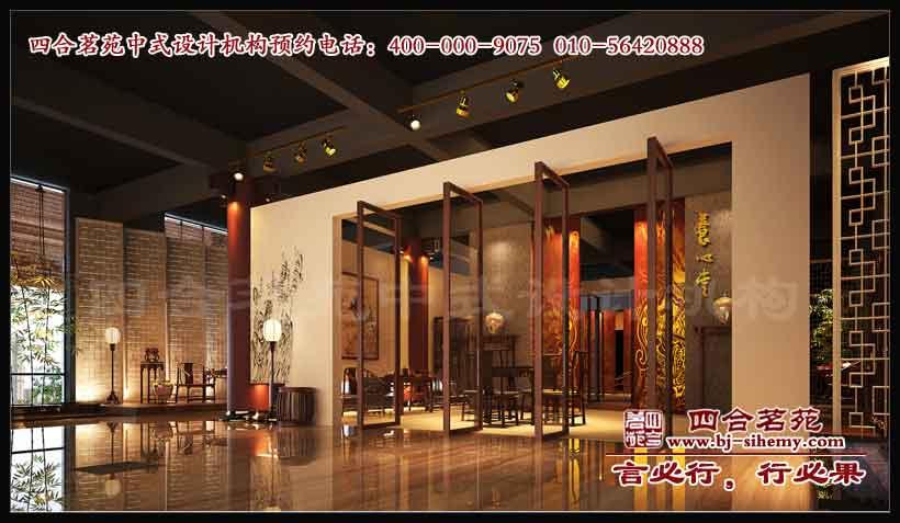 红木家具展厅设计 大连养山堂红木展厅